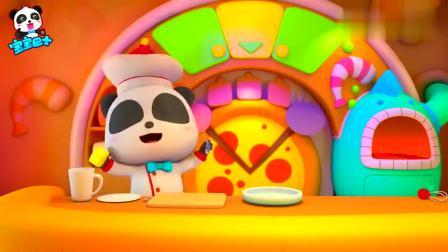 宝宝巴士:披萨师真厉害!可以做出好吃的披萨