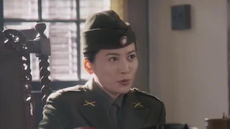 父亲的身份:俞北平中王杰,郑翊布局钓鱼地下党
