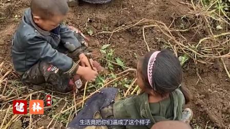 大山里的孩子难出头,贫穷就是他们的原罪,看着让人落泪!