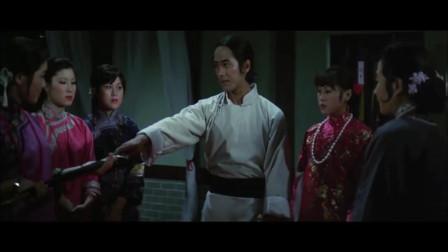 少林门:江南浪子无意害了心上人,恨透了石少峰