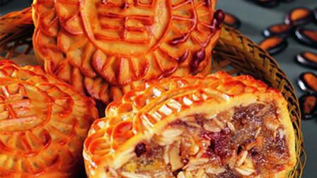 广式五仁月饼,做法非常简单,中秋节快到了,做了送人也很好