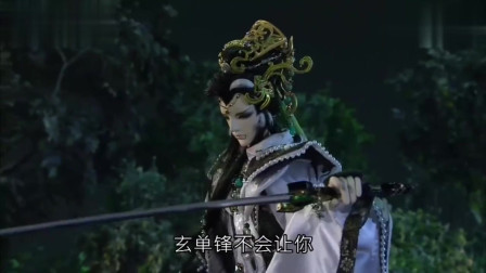 一剑之威,能把剑圣打的重伤濒,不愧是儒门掌教