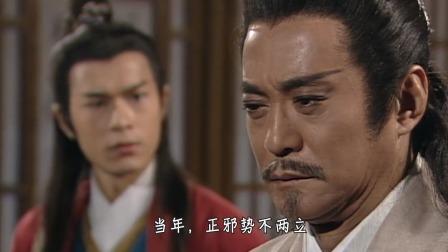 圆月弯刀17:谢晓峰说出,邪正瞬间翻转,没想到他是这样的人