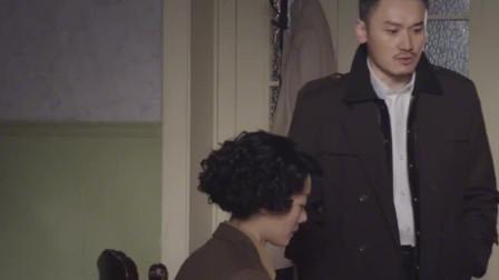 父亲的身份:程忠义向林莎透露吴昆才去向并向林莎表白希望她平安
