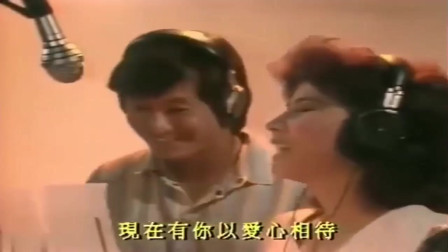 经典歌曲:许冠杰,甄妮合作《无敌是爱》歌神天后经典精品