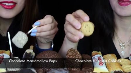 """韩国小姐姐吃播:""""巧克力棉花糖大费列罗巧克力金德巧克力冰淇淋雪糕"""",听这咀嚼音,吃货姐妹花吃得真香"""