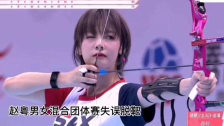 超新星运动会第三季:回顾射箭比赛于小彤赵粤失误,管栎陈小纭成为大魔王。