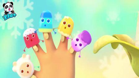 宝宝巴士:在这些冰棒手指里,就是紫色漂亮,它是葡萄口味
