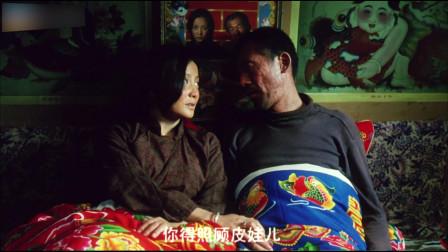米香:陶红嫁给又老又丑的老男人,每天却被折磨得痛不欲生