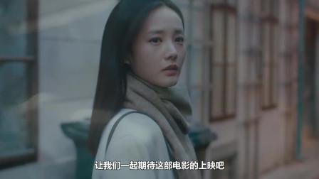 《我在时间尽头等你》定档:李鸿其为拯救爱情意外穿越到高中时代