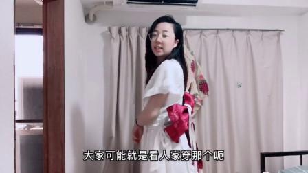 农村妹子现场展示日本女生穿和服,那还要穿内衣吗?太复杂了点