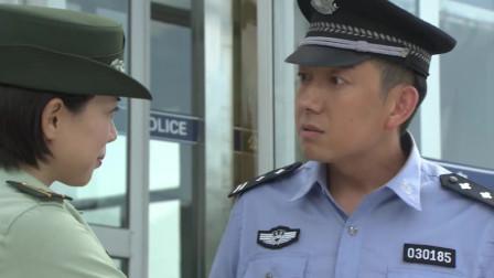 燃情密码:刑侦处的大队长,竟被妻子当众怼的哑口无言,简直太没面子了!