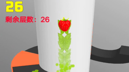 NBKHR视频原创 手机游戏欢乐球球困难模式112 龙蛇飞动
