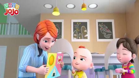 超级宝贝JOJO:JOJO要蛋糕了,选择方形的,美味的蛋糕做好了