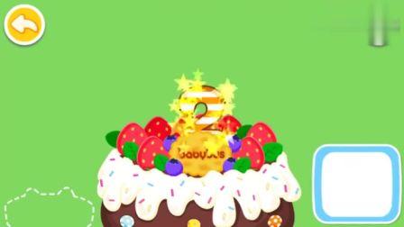宝宝巴士:认知大全做生日蛋糕,吃蛋糕喽