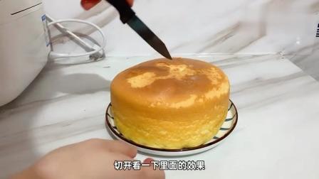 3分钟教你学会电饭煲蛋糕,做法很简单,做早餐真是太好了