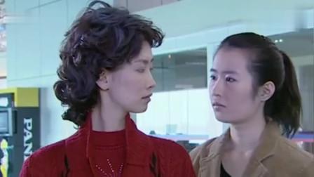 女任务完成想逃离中国,怎料在机场被国安局