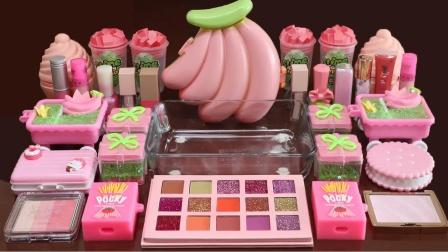 """将""""粉红色香蕉""""眼影和彩妆,闪光混合到软泥史莱姆视频中"""