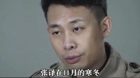 八佰:欧豪三进医院,姜武、魏晨暴瘦几十斤,张译寒冬在冰河里拍戏