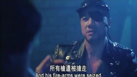 八宝奇兵:劫匪一伙人却被两人偷袭,真是太笨了