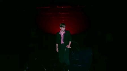 【TFBOYS资源库】七周年演唱会 易烊千玺首场全新单曲《My Boo》