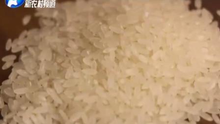 【河南省绿色食品30年30品30人(6)】武陟菡香:双十一抢购的荷香大米