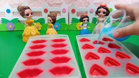 小猪佩奇玩具:贝儿做的这个冰块能吃吗