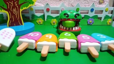小猪佩奇玩具:大鳄鱼还以为雪糕外衣是它的舌头呢
