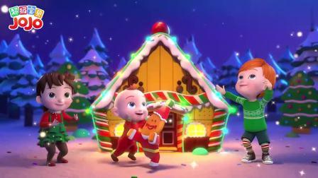 超级宝贝:宝宝的姜饼屋完成了,圣诞爷爷来了,去看宝宝的姜饼屋