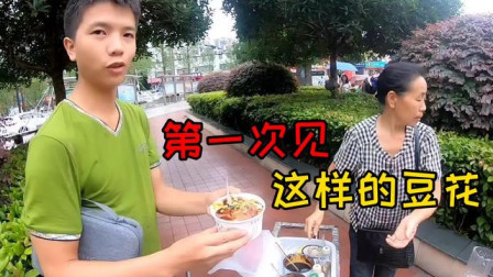 自驾旅行到四川广安市、公园这里热闹非凡!还有特色豆花美食