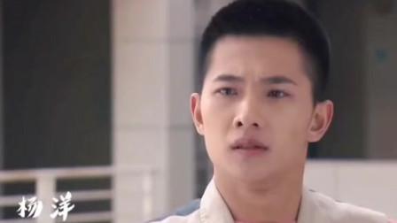 90后男演员演技爆棚的瞬间,杨洋的哭戏好有感染力!