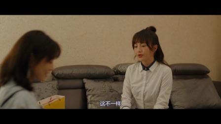 电视剧刺:张蓓蕾太心机,送护肤品给刘涛,想要人家公司釜底抽薪