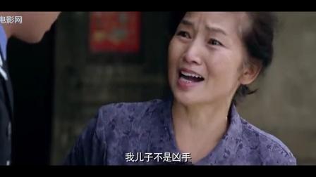 电影《白河警事》王新华饰演忍辱负重的妈妈