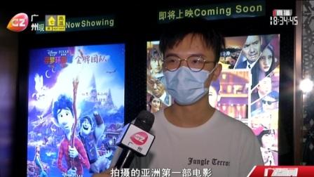 广视新闻 2020 影迷力捧影片《八佰》  电影市场逐步回暖