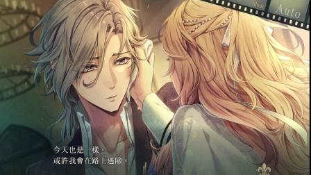 【小爱のNS】虔诚之花的晚钟 第二十二期隐藏线1  剧情向流程.flv