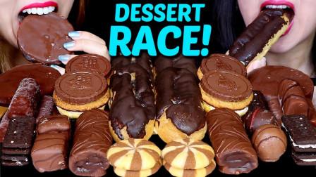 """韩国ASMR吃播:""""巧克力蛋糕+烤棉花糖+迷你冰淇淋"""",听不一样的咀嚼音"""