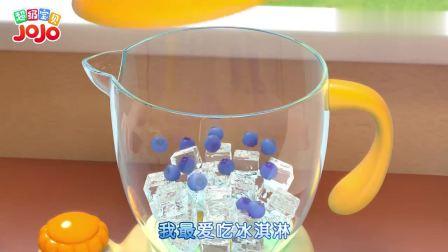 超级宝贝:那个是蓝莓,拿起来之后,可以做蓝色冰淇淋了