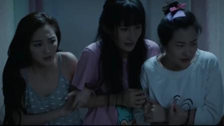 女生宿舍是非多,半夜闹鬼,真是太吓人了!