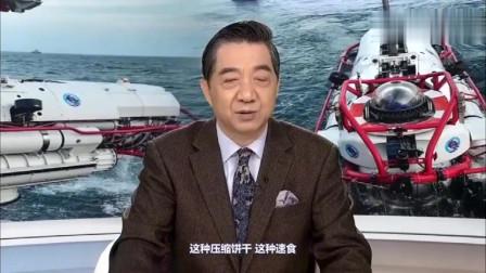 张召忠:潜艇兵的门槛要求到底有多高,听完我放弃了