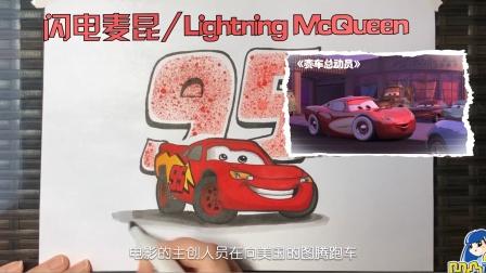玥玥老师的手绘科普课 车型的分类