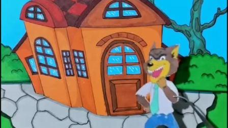 童话故事白雪公主大灰狼益智玩具