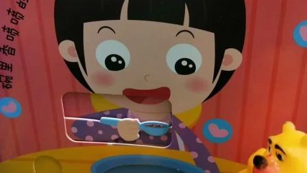 小猪佩奇玩具:谁想和熊二换鸡腿?