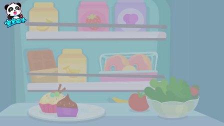 宝宝巴士:杯子蛋糕给你吃