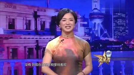 金星秀:老公被女同事看上,金姐一眼就看出来了,一点都不惯着!
