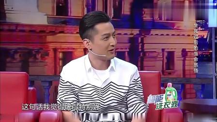 金星秀:闫妮上节目啥话都敢说,你这样胡歌得多尴尬!
