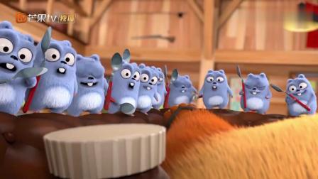熊鼠一家:贪吃的老鼠想吃棕熊的巧克力酱,勺子都准备好了!