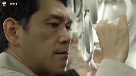 丈夫加班应酬,逃避家庭琐碎酿大祸,东野圭吾引人深思电影!