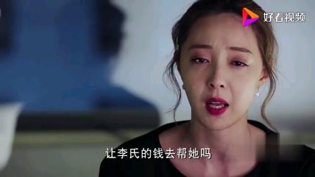 湘南开始意识到自己已经战败,不服方思有两个男人为她无怨无悔地付出……