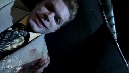 哥谭镇:小丑的谢幕 ,不是我输了,而是我不想玩了