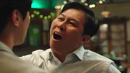 每个胖子都是潜力股@韩剧TV真帅